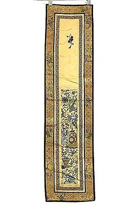 Antique Chinese Silk Fine Embroidered Wall Panel Forbidden Stitch Accents