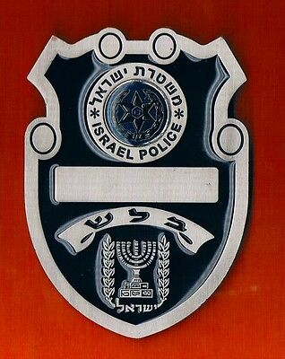 Israel Police New Official Detective Badge  Possible+Wallet+With Your Name