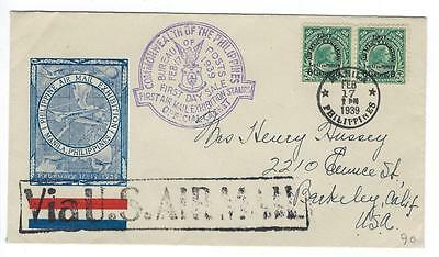 1939 Philippines First Day Cover - Scott #C57 - Air Mail Exhibition Issue (DD47)