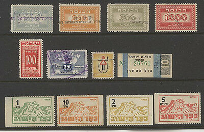 Israel 1940s to 1950s collection of revenue stamps.. READ DESCRIPTION
