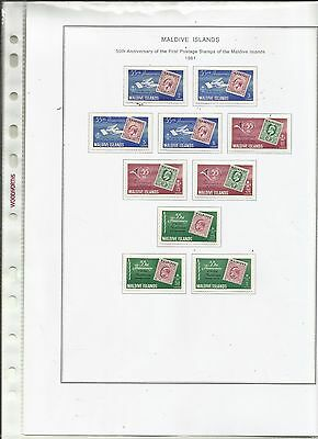 MALDIVES . 1961. 55th Anniv of First Postage Stamp of the Maldives.