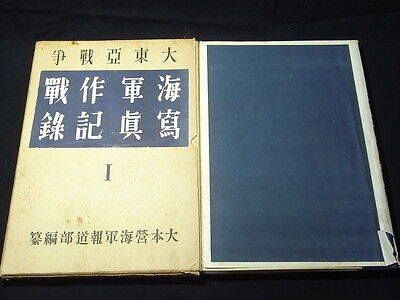 o11  WWⅡ Pacific war of Japanese Navy strategy photos book 1942