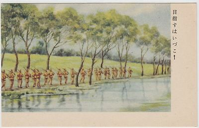 c33 WW2 Japanese army propaganda postcard Marching soldiers river side