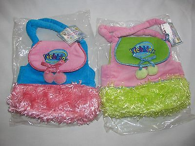 Ganz Webkinz Plush Purse Pet Carriers Mixed lot of 2 NIP Sealed Free Online Code