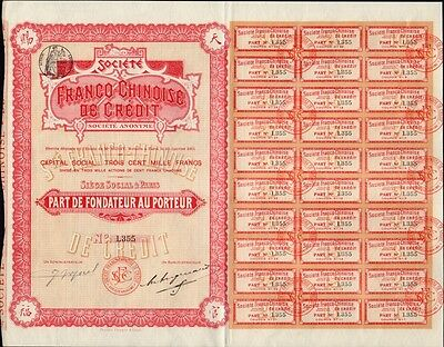 CHINA BANK : Societe Franco Chinoise de Credit 1911 with 30 dividend coupons