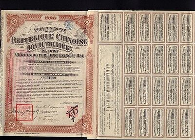 CHINA Chinese Government  Lung Tsing U Hai 1923 with dividend coupons