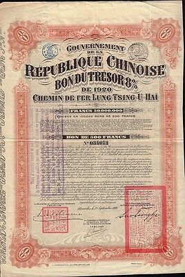 CHINA Chinese Government  Lung Tsing U Hai 1920 no coupons