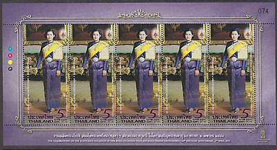 Thailand..2015 Princess Maha Chakri Sirindhorn's 60th Birthday ..Superb...A+A+A+