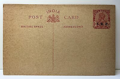 Near Mint - Antique POST CARD:  India - India Postage One Anna - approx 1890s