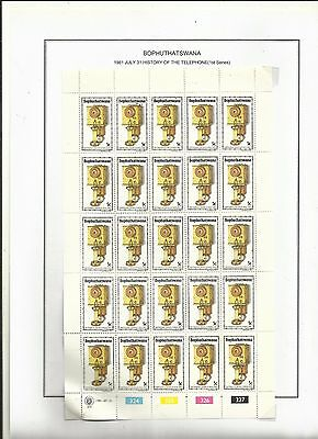Bophuthatswana 1981 SG#76-9 History Of Telephone Set (series 1) in sheets of 25.