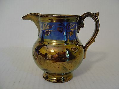"Viintage Copper And Blue Lusterware Pitcher 4-1/4"" High"