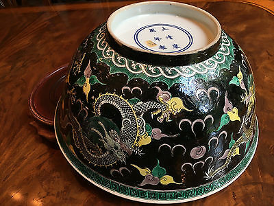 An Antique Chinese Famille Verte Porcelain Dragon Punch Bowl, Marked.