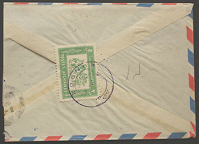 Afghanistan 1960 2a Game Stamp on Commercial Air Mail Cover from Kondoz