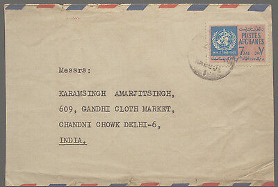 Afghanistan 1970 Commercial Air Mail Cover to Delhi, India. Bearing 7a WHO Stamp