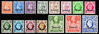 Morocco Agencies Tangier KGVI 1949 SG261/275 Set of 15 Very Fine MNH stamps