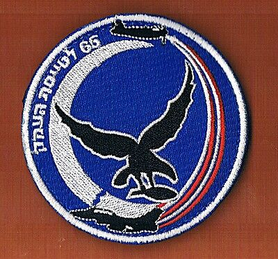 ISRAEL IAF 109 THE VALLEY SQUADRON THE 66th ANNIVERSARY VELCRO ELEGANT PATCH
