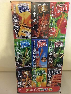 Made In Japan Pretz Biscuits Mini Sticks 9 Special/limited Flavours