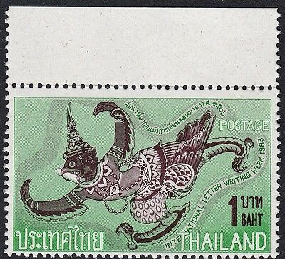 Thailand 1963 1b Letter Writing Week Marginal MUH