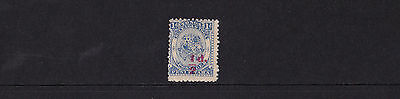Tonga - 1893 Carmine Surcharges ½d on 1d - Mounted Mint - SG 15