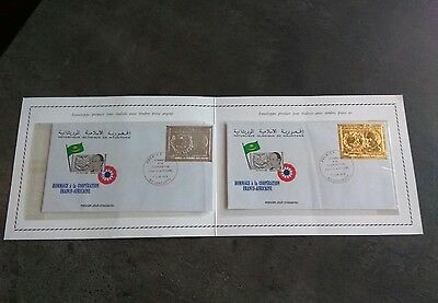 Stamp Mauritanie Cooperation Franco Africaine Giscard Pa 184/85 1Er Jour 1978