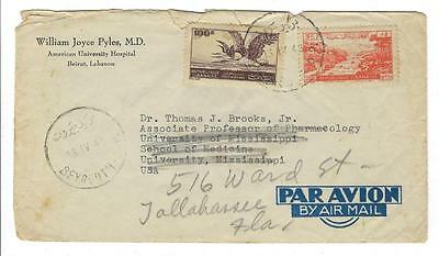 1948 Lebanon To USA Cover - With Airmail Stamps (DD36)