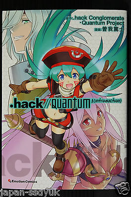 JAPAN Manga: .hack//Quantum I Introduction