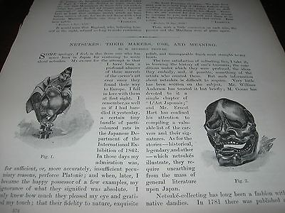 1889 Article / Engravings - NETSUKE Makers Use Meaning JAPAN JAPANESE Netsukes