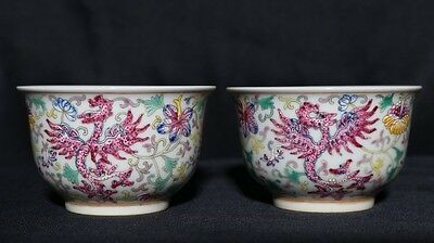 "Pair of Antique Chinese ""DouCai"" Painting Porcelain Cups Marked XuanTong FA389"