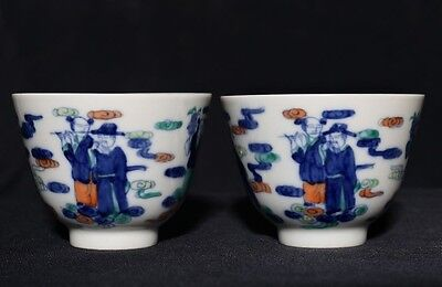 "Pair of Old Chinese Painting ""BaXian"" Porcelain Cups Marked QianLong FA394"