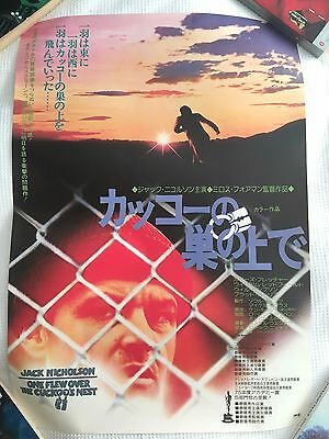 One Flew Over The Cuckoo's Nest Original B2 Japanese Movie Poster