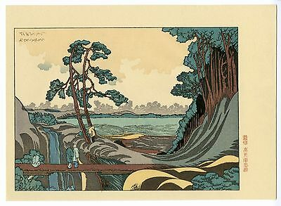 HOKUSAI JAPANESE Chuban Woodblock Print - Waterfall Yotsuya Juniso