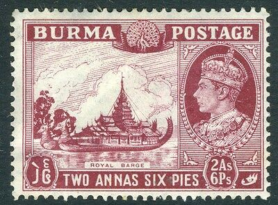 "BURMA-1938-40 2a.6p Claret with ""Birds Over Trees"" Variety Sg 25a AVERAGE/M/M"