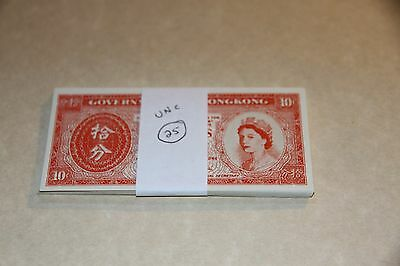 Pack Of 25 Hong Kong China 10 Cents P327 1961-1995 Queen Unc Currency