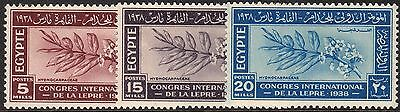 Egypt 1938 Leprosy Research Congress Set MUH
