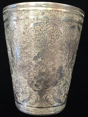 Antique Persian Silver Mini Cup 113.2 Grams