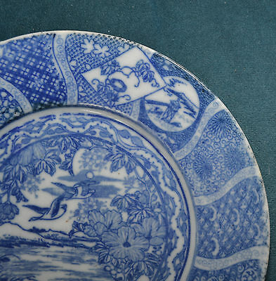 Late 19th Century Japanese Transfer Printed Porcelain Plate Beautiful! Ret.$100