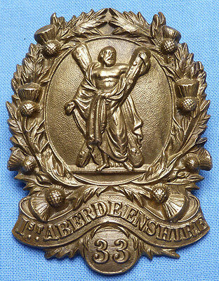 Scottish 1St Aberdeenshire (33Rd Regiment) Shako Badge