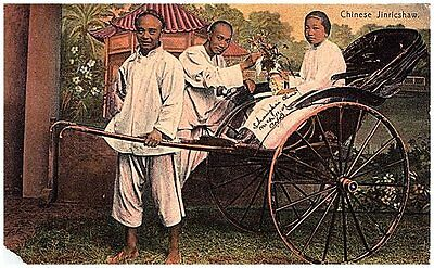 pre 1915 Postcard of 2 Chinese men pulling woman in Jinricshaw postally used
