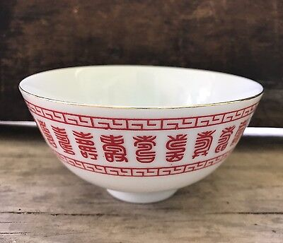 Vintage Red and White Chinese Rice Bowls Made In Taiwan Republic Of China