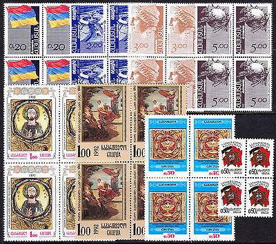 LOT Armenia and Georgia MNH