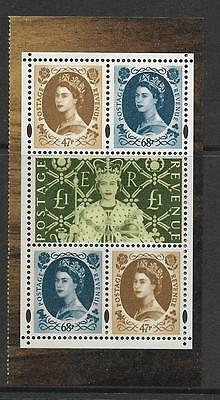 2003 Sg 2378 - 80 £1 Coronation stamp pane from prestige booklet UNMOUNTED MINT