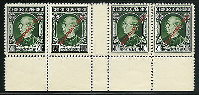 Slovakia WWII 1939 50h Overprinted Hlinka Gutter Strip of Four VF MNH!