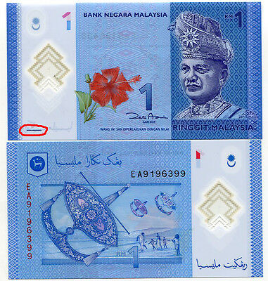 Malaysia 1 Ringgit 2014 Polymer P New Line Unc Lot 3 Pcs Nr