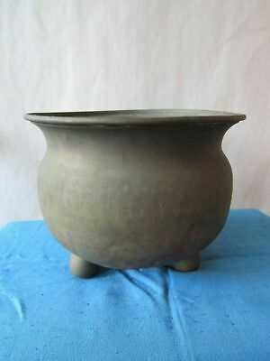 Vintage S W Farber Footed Hammered Brass/Copper Flower Plant Pot Bowl Planter