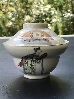 A CHINESE ANTIQUE PORCELAIN LIDDED Tea Cup