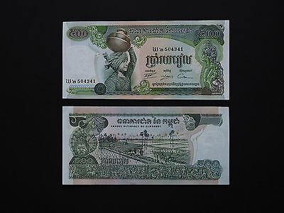 CAMBODIA BANKNOTES  500 RIELS  p16  SUPER VERY LARGE NOTE  1973 - 1975  MINT UNC