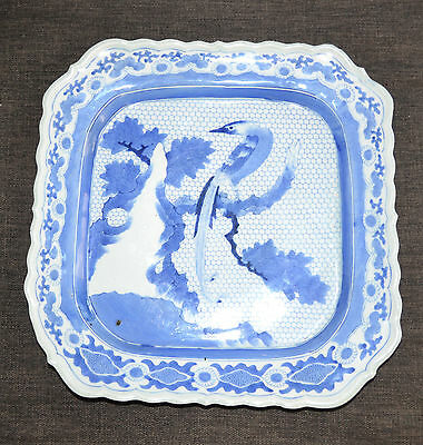 LARGE Vntg Chinese Porcelain Serving Platter Blue Phoenix with Mark 15 in.