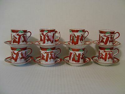 Antique Set Of Eight Japanese Samurai Red And Green Demitasse Cups And Saucer