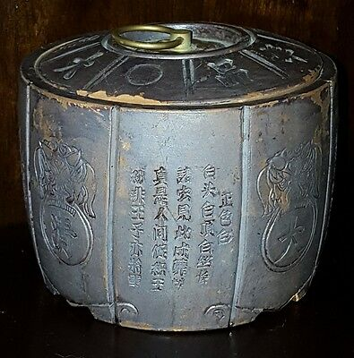 Antique Chinese Old Yixing Clay Tea Caddy Signed Asian China Ming Qing
