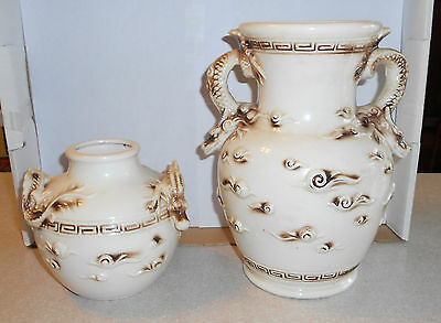 "Pair of Inarco Vase Vases  Dragon Handles Inarco Oriental 9"" tall and 5"" tall"